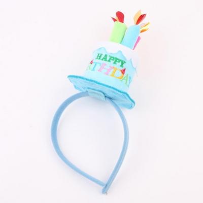 생일케익모자머리띠 (블루)