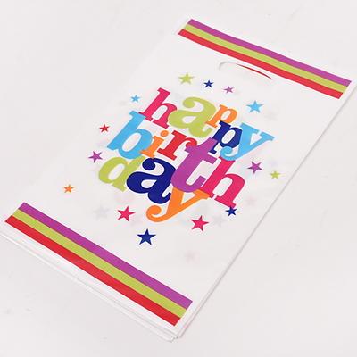 생일 선물비닐백-10입 (화이트스타)