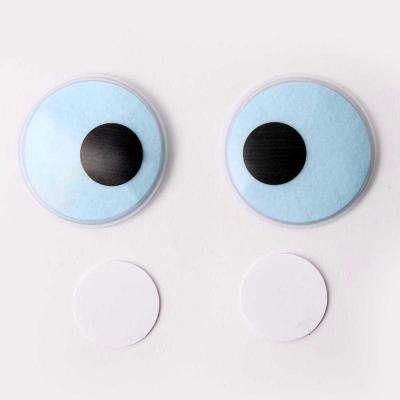 야광 눈모양 스티커 (놀람)