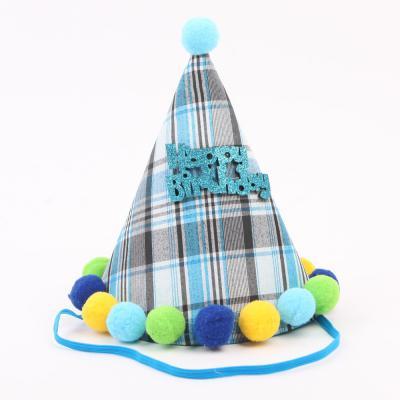 폼폼 생일 고깔모자 (블루)