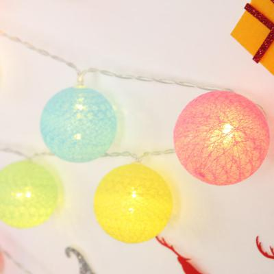 LED 코튼볼라이트 20P (레인보우)