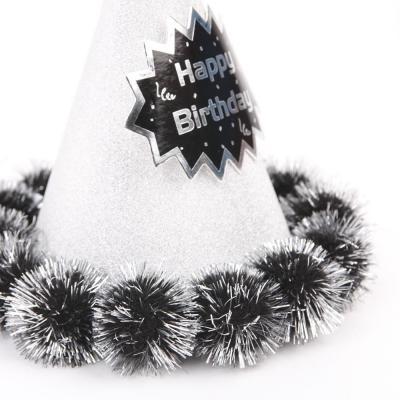 글리터 솜방울 생일고깔모자 (실버)