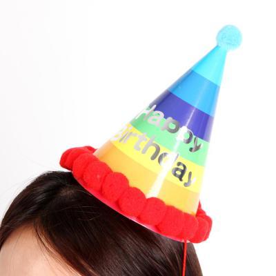 무지개 생일고깔모자-레드