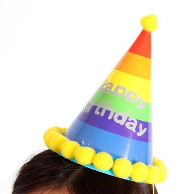 무지개 생일고깔모자-옐로우