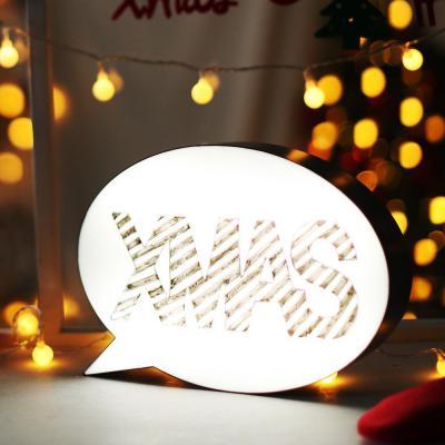 LED점등 라이트박스 (말풍선)