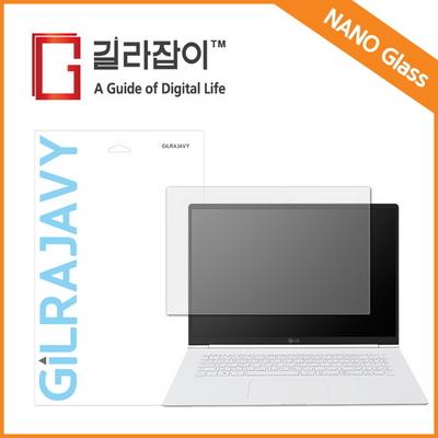 LG 노트북 그램 17인치 17Z990 9H 나노글라스 보호필름