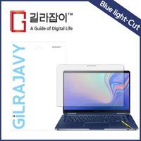 삼성 노트북 PEN S 13 블루라이트차단 시력보호필름