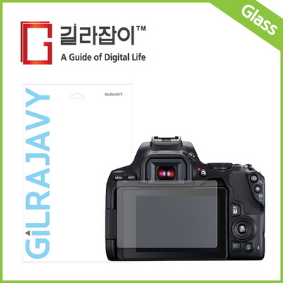 캐논 EOS 200D II 리포비아G 강화유리 2매입