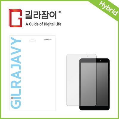 뇌새김 스마트 단말기 WM-LG8200 리포비아H 고경도 액정보호필름