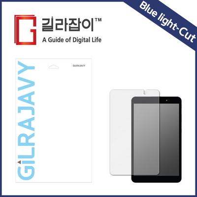 뇌새김 스마트 단말기 WM-LG8200 블루라이트차단 시력보호필름