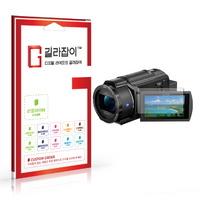 소니 FDR-AX43 4K 캠코더 고경도 액정보호필름 2매
