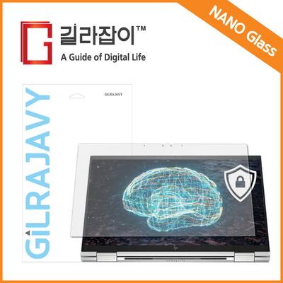 HP 엘리트북 x360 1040 G8 9H 나노글라스 보호필름