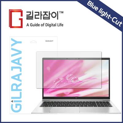 HP 엘리트북 850 G8 블루라이트차단 시력보호필름