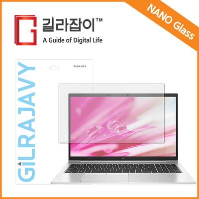 HP 엘리트북 850 G8 9H 나노글라스 보호필름