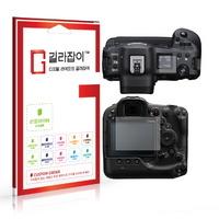 캐논 EOS R3 리포비아H 고경도 액정보호필름 2매