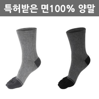 빅토 피부접촉 면100% 남자 발가락양말(장목) M21-02