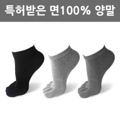빅토 피부접촉 면100% 남자 발가락양말(단목) M08-01