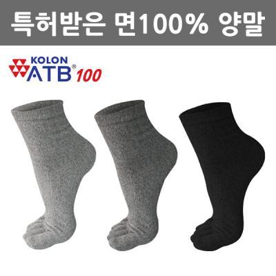 빅토 피부접촉 면100% 남자발가락양말 ATB중목 M11-03