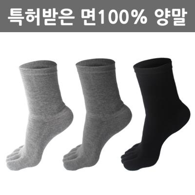 빅토 피부접촉 면100% 남자 발가락양말(장목) M21-01