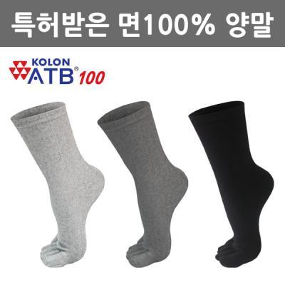 빅토 피부접촉 면100% 남자발가락양말 ATB장목 M21-03