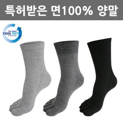 빅토 피부접촉 면100% 남자 발가락양말 쿨장목 M21-04