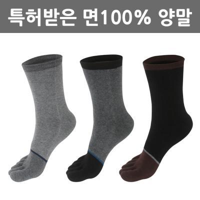 빅토 피부접촉 면100% 남자 발가락양말(장목) M21-05