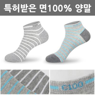 빅토 피부접촉 면100% 남자 발목양말 M9-09