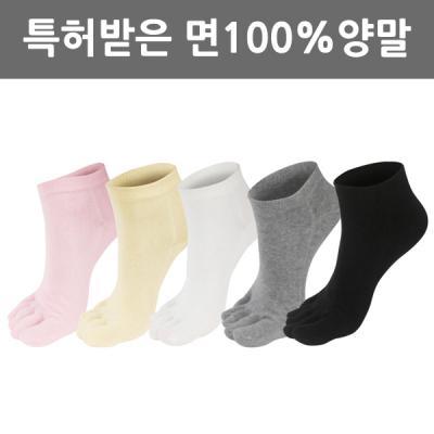 빅토 피부접촉 면100% 여자 발가락양말 L10-01