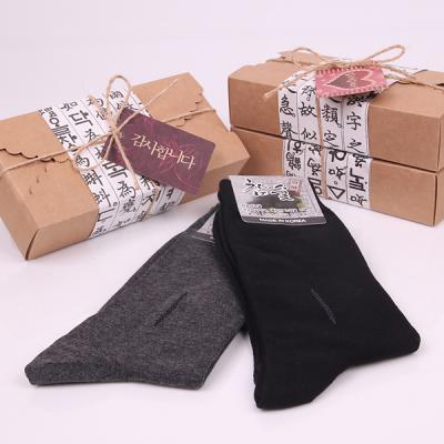[빅토] 설날선물 2족 선물세트 양말선물세트 AAP201