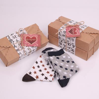 빅토 가정의달 2족 선물세트 양말선물세트 AAP108