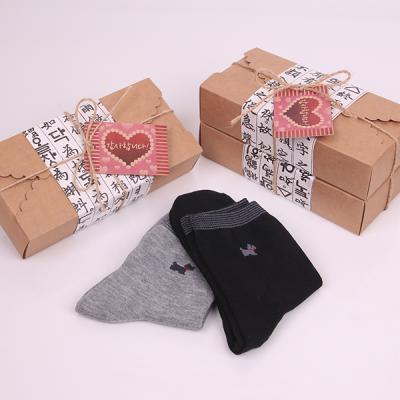 [빅토] 설날선물 2족 선물세트 양말선물세트 AAP111