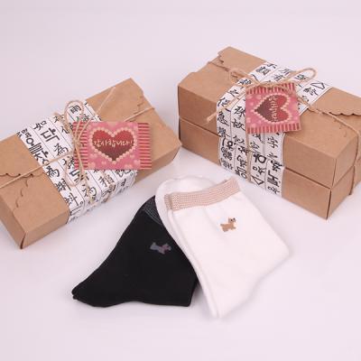 빅토 가정의달 2족 선물세트 양말선물세트 AAP112