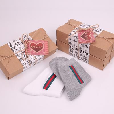 [빅토] 설날선물 2족 선물세트 양말선물세트 AAP119