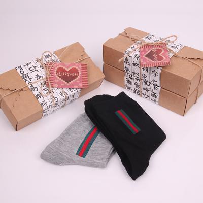 빅토 가정의달 2족 선물세트 양말선물세트 AAP120