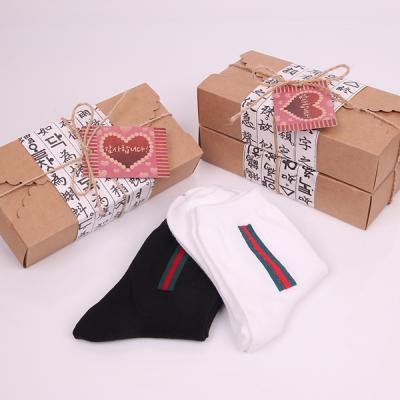 [빅토] 설날선물 2족 선물세트 양말선물세트 AAP121