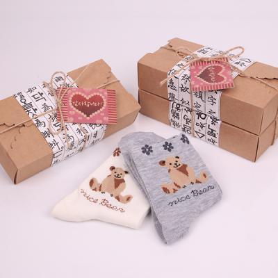 [빅토] 설날선물 2족 선물세트 양말선물세트 AAP122