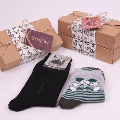빅토 가정의달 2족 선물세트 양말선물세트 AAP161
