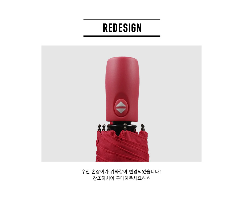 my color stroy auto RED 3단 완자동 우산 레드 - 레인트리, 24,800원, 우산, 수동3단/5단우산