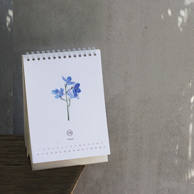 2017 Garden Calendar - 마인 투데이 가든캘린더