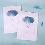 2018 날짜형 먼슬리 플래너 - 파란우산