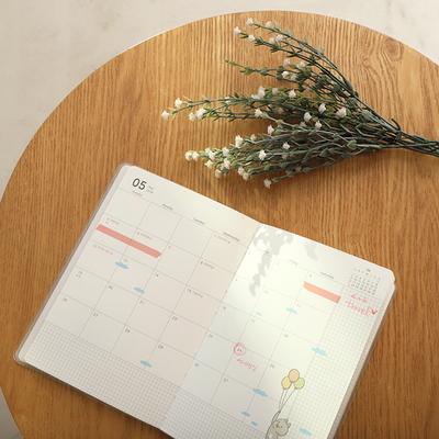 낢 2019 슬림 다이어리 하루기록장
