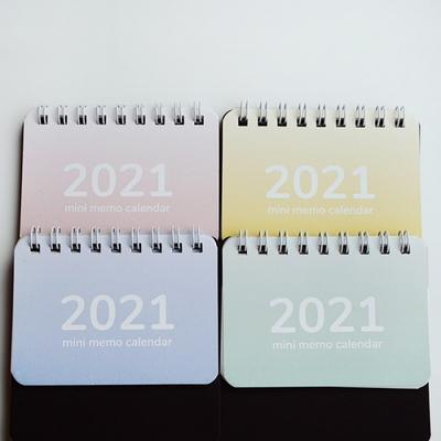 2021 미니 메모 캘린더 XS 4종