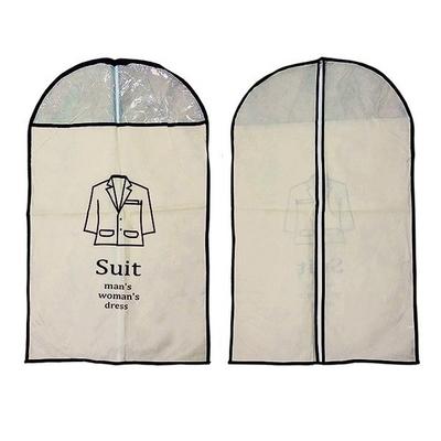 창형 캐릭터 옷커버 양복/코트