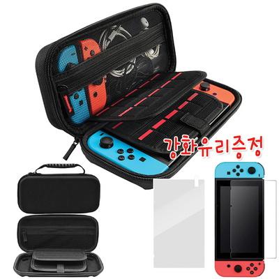 닌텐도 스위치 하드케이스 플러스 + 강화유리1매
