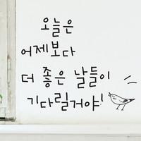 (LU-S103) 손글씨_오늘은 어제보다..