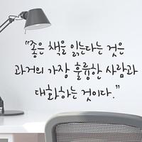 (LU-S105) 손글씨_좋은책을 읽는다는 것