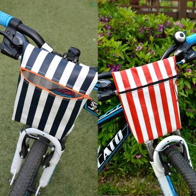 자전거 파우치