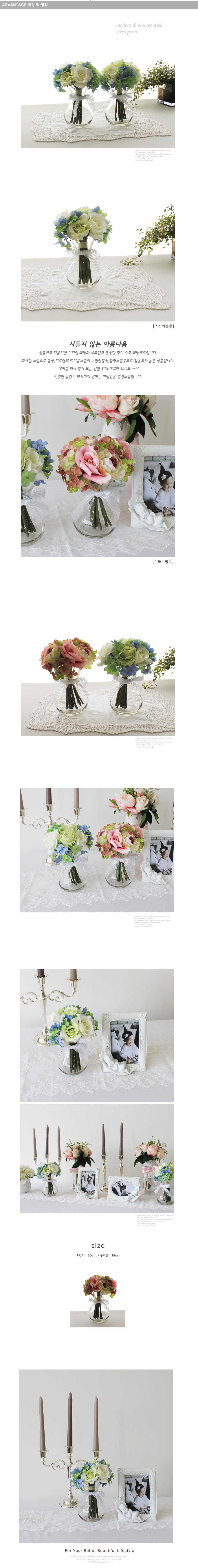 장미수국 러블리 화병세트-2color - 리버그린, 23,600원, 화병/수반, 기타화병