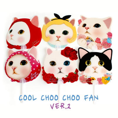Cool Choo Choo fan ver.2