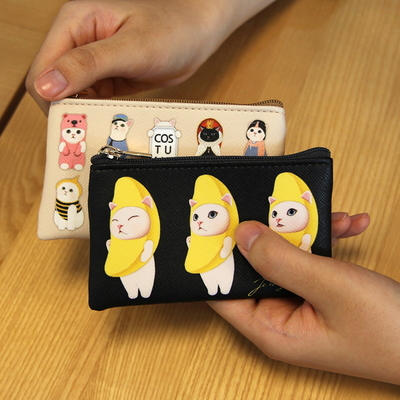 choo choo slim card case